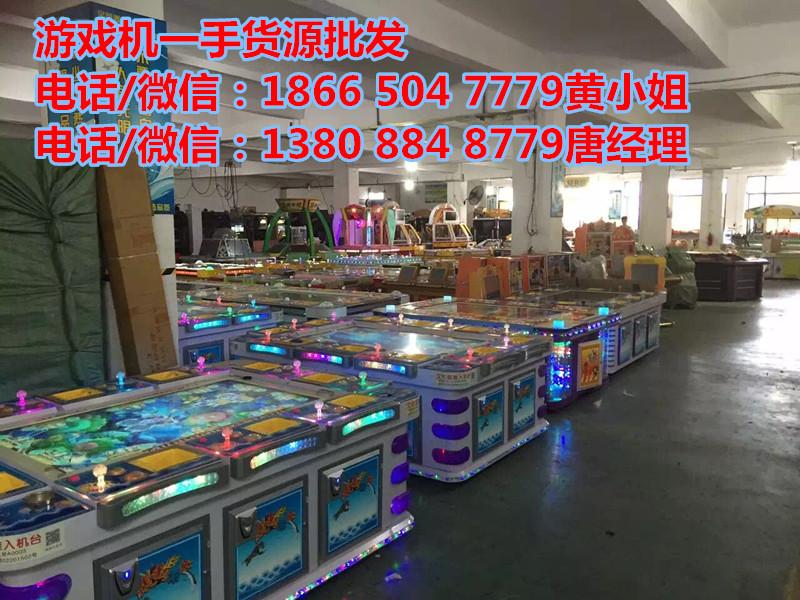 深圳市凯天电子有限公司
