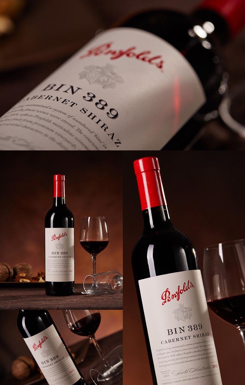 奔富389红酒品牌