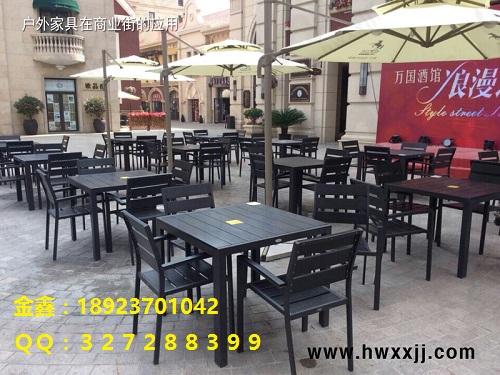 商业街餐饮桌椅户外露天餐厅家具 商场露天平台家具图片