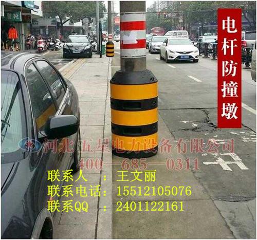 电杆防撞墩,|电杆防撞桶电杆拉线护套价格
