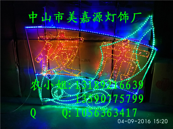 小马哥led造型灯 12生肖马造型灯 公园动物灯画