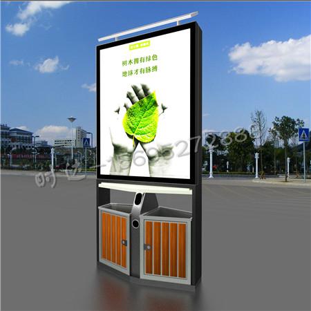 大理不锈钢广告垃圾箱 太阳能广告垃圾箱