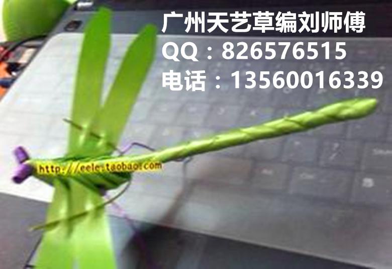 塑料彩带编织凤凰图解