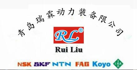 瑞霖文字logo设计