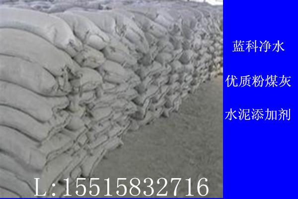 吨 供 应 地:河南省郑州市 包装说明:编织袋 产品规格