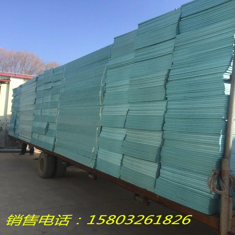 河北XPS挤塑板厂家直销 高密度挤塑板