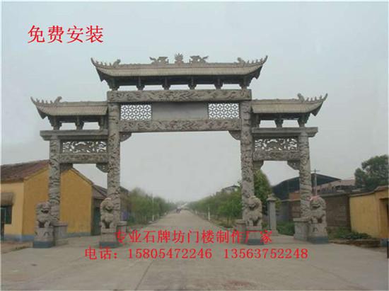 拆除前著名建筑家梁思成先生曾多次提出东,西长安街牌楼为古建应该