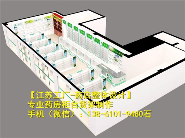 广告 广告,展览器材 展示柜  展柜 制作 展柜定制 展台搭建 展厅设计