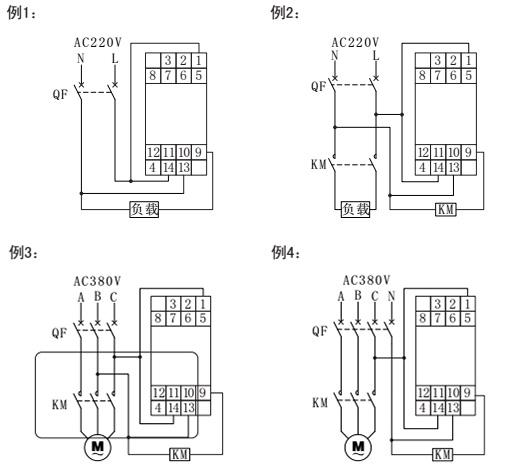 时间继电器 st6p-4定时开关h3y-4  延时控制器   注1:负载可为路灯或