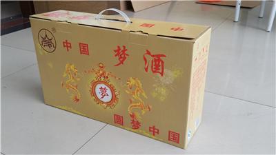 镇闵行区纸箱包装厂苹果纸箱废旧纸盒纸箱做纸房子