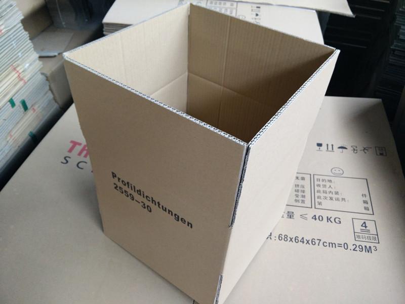老港镇灯具彩盒快递纸盒纸箱纸盒纸生产设备