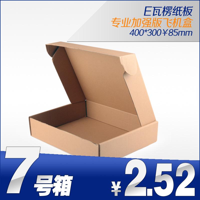新浜镇华新做纸箱厂苹果纸箱废旧纸盒纸箱做纸房子