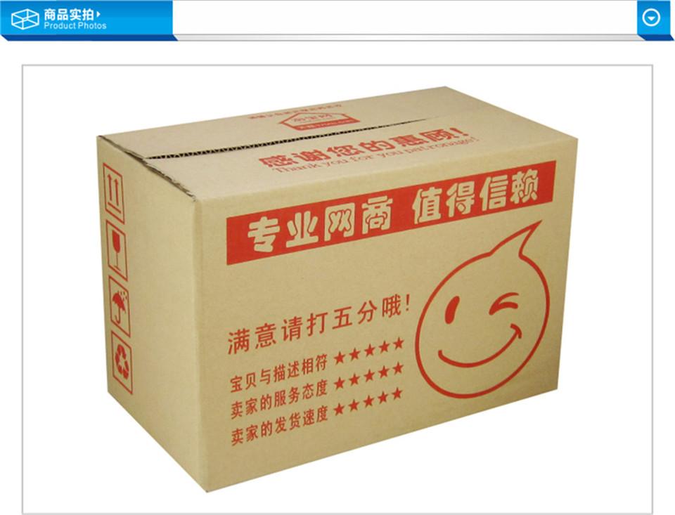上海御奇包装制品有限公司,上海奉贤工业区.我们拥有先进的纸箱成型设备,大型的模切机械,各种异型纸箱印刷的设计与加工。 为确保纸箱及纸制品的印刷效果,我厂采用电脑设设计,电脑排版、制版,使图案、 文字达到完美的艺术效果。先进的设备, 大型模切机械,使产品的标准率基本达到 零误差。 我们始终坚持以顾客为中心,采用规范管理,时刻思考改善品质,保持质量不断提升,以提高产品质量和服务为方针。优良的品质,优惠的价格,至真至诚的服务 是我们的一向宗旨。我们的产品质量带给你看的见的未来和说不尽的精彩。细心、精心、用