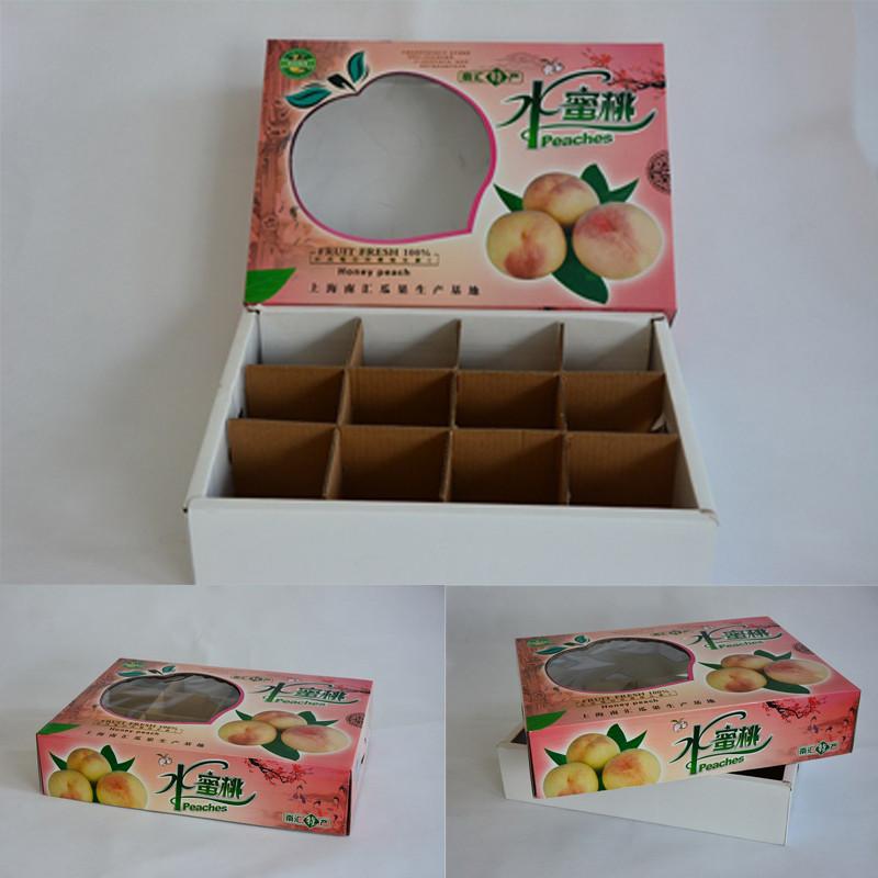 纸箱苹果纸箱废旧纸盒纸箱做纸房子