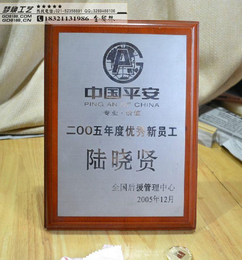 苏州红木代理奖牌,代理木牌订做,高档木质奖牌批发