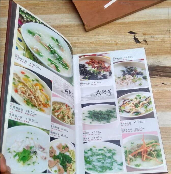皮面菜谱设计,精装菜谱制作,中西餐菜谱