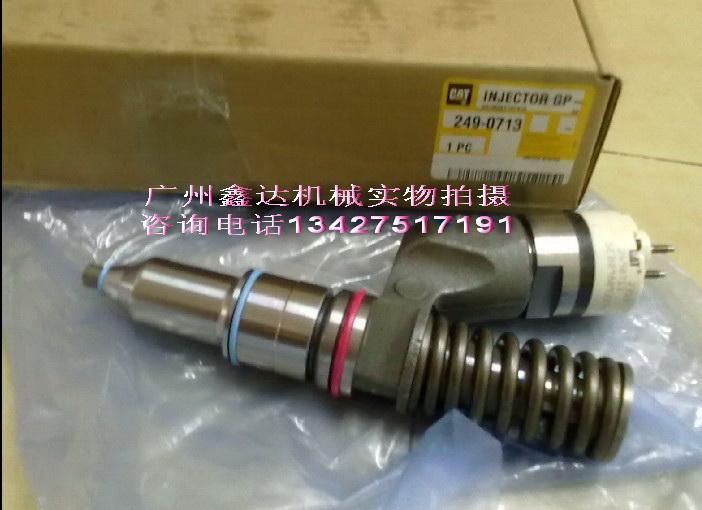 卡特c13发动机配件, 249-0713喷油器 电磁阀 水泵