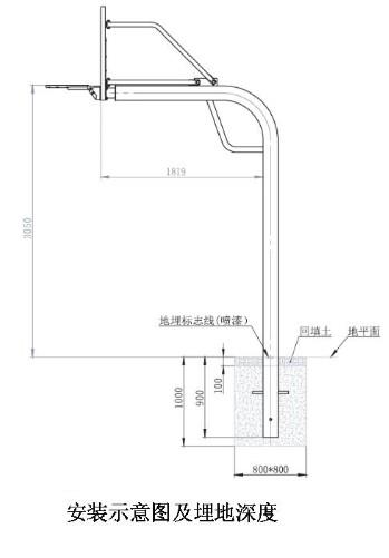 惠州地埋式篮球架,学校健身器材安装批发