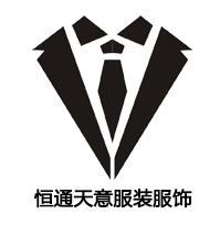 北京恒通天意服装服饰有限公司Logo