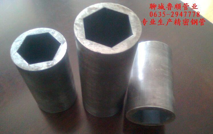 一根圆柱形钢管的外圆半径4厘米,内圆半径是3厘米,管长20厘米,这根