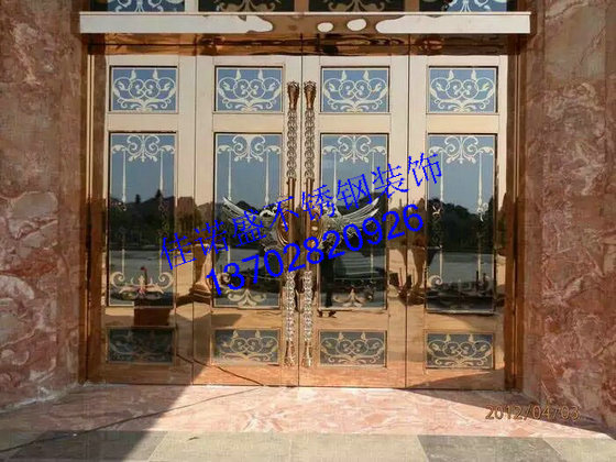 欧式雕花不锈钢玫瑰金材质大门 地弹簧钛金镜面玻璃门