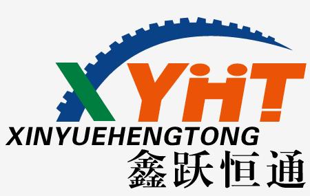 北京鑫跃恒通机械设备有限公司logo