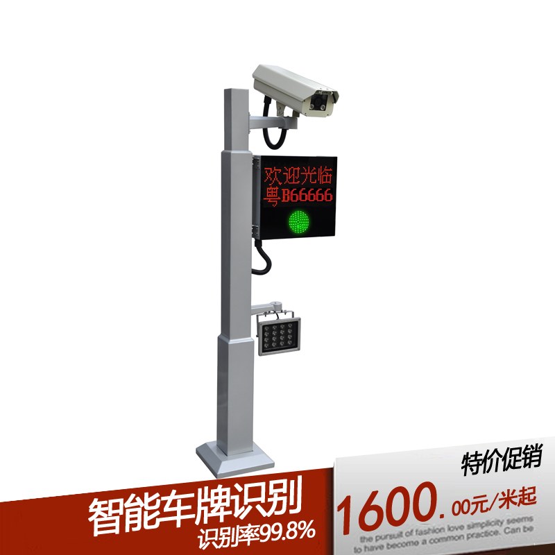 襄樊车牌识别系统安装/孝感车牌自动识别摄像机/停车