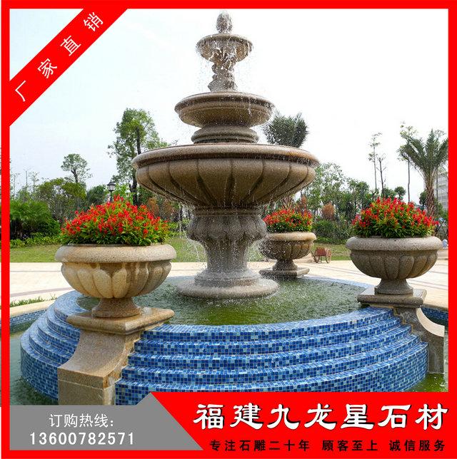 石雕喷水池 欧式石雕水景摆件