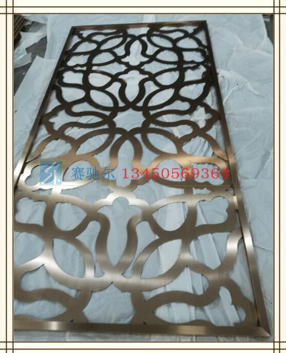 兴国县不锈钢艺术雕花印刻屏风,崇义县欧式格栅中式隔断   赛驰尔品牌