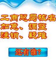 北京市顺通易成知识产权代理有限公司