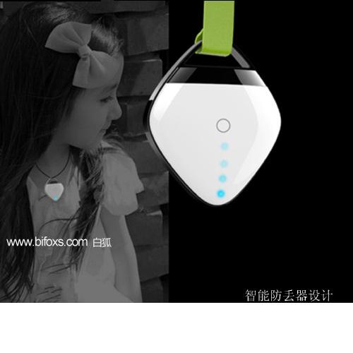 2016年国标充电桩设计_充电桩设计_深圳市白狐工业图片