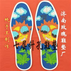 简单的纯棉布鞋垫花样