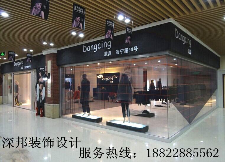 沙井上星店鋪裝修 服裝店裝飾設計 門面柜臺安裝
