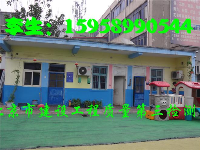 河南省周口市房屋安全排查教育机构房屋及民房排查