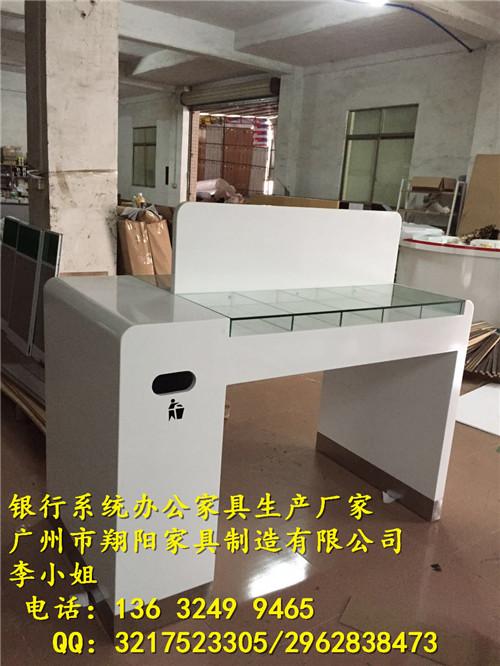银行办公家具-白色烤漆双面填单台