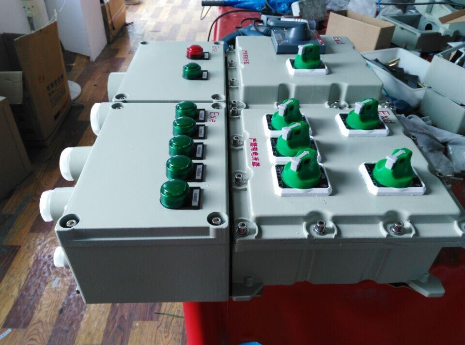 防爆照明动力配电箱防爆塑壳开关箱非标定做