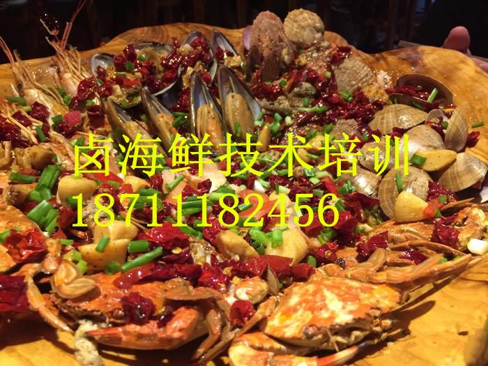 煲仔饭盖码饭培训 学做正宗浏阳蒸菜,卤肉饭,煲仔饭,木桶饭,肉蟹煲
