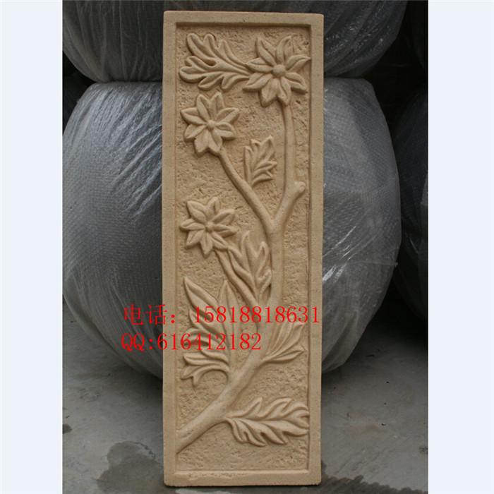 砂岩浮雕人物浮雕壁饰 浴场背景墙 沐浴图浴女壁画欧式人物沙雕