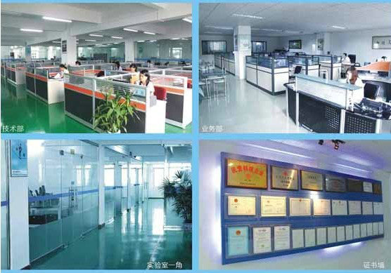 东莞莞城仪器校准 计量校正检测机构 仪器检测校验公司