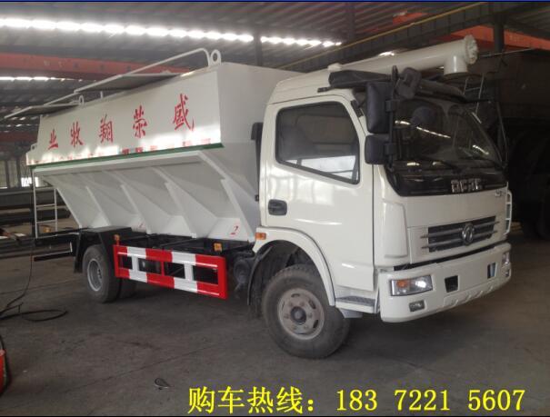 6吨12方散装饲料车购车请联系18372215607