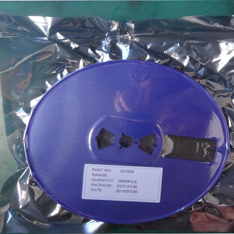 dc028压电式蜂鸣器驱动电路