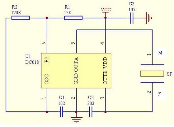压电式蜂鸣器驱动电路