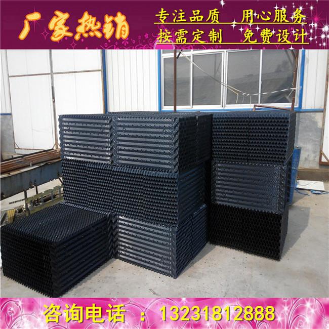 厂家直销供应各种冷却塔填料