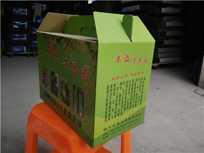 回收 垃圾桶 垃圾箱 400_300