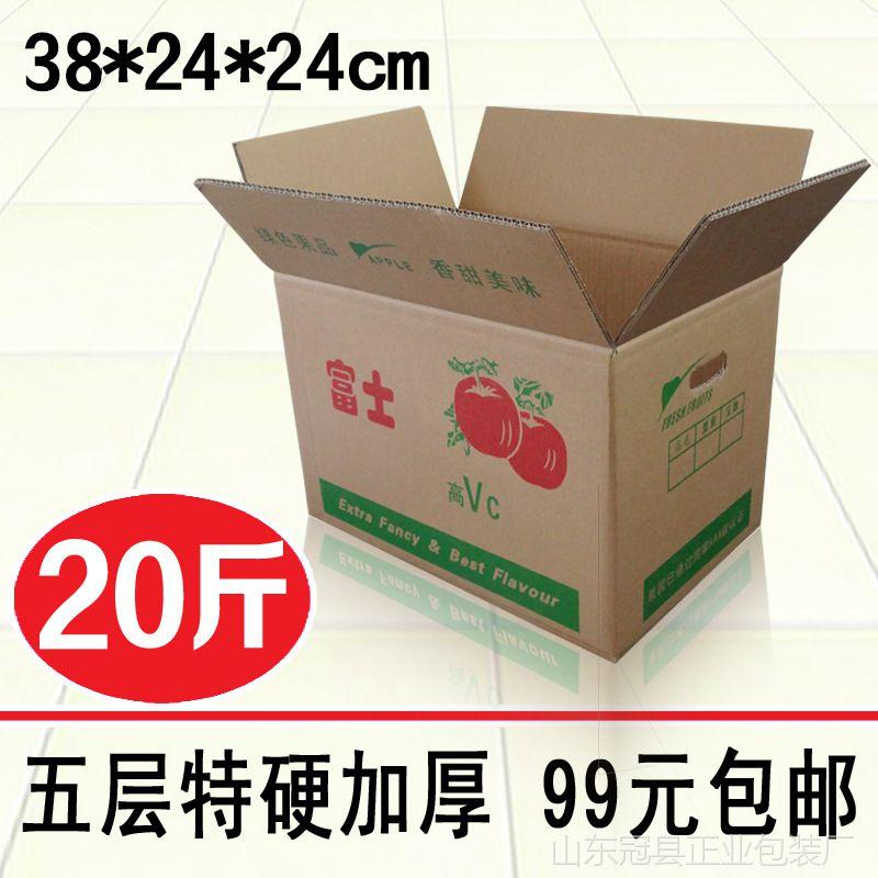 罗店镇包装纸盒制作彩盒设计特硬纸箱定做
