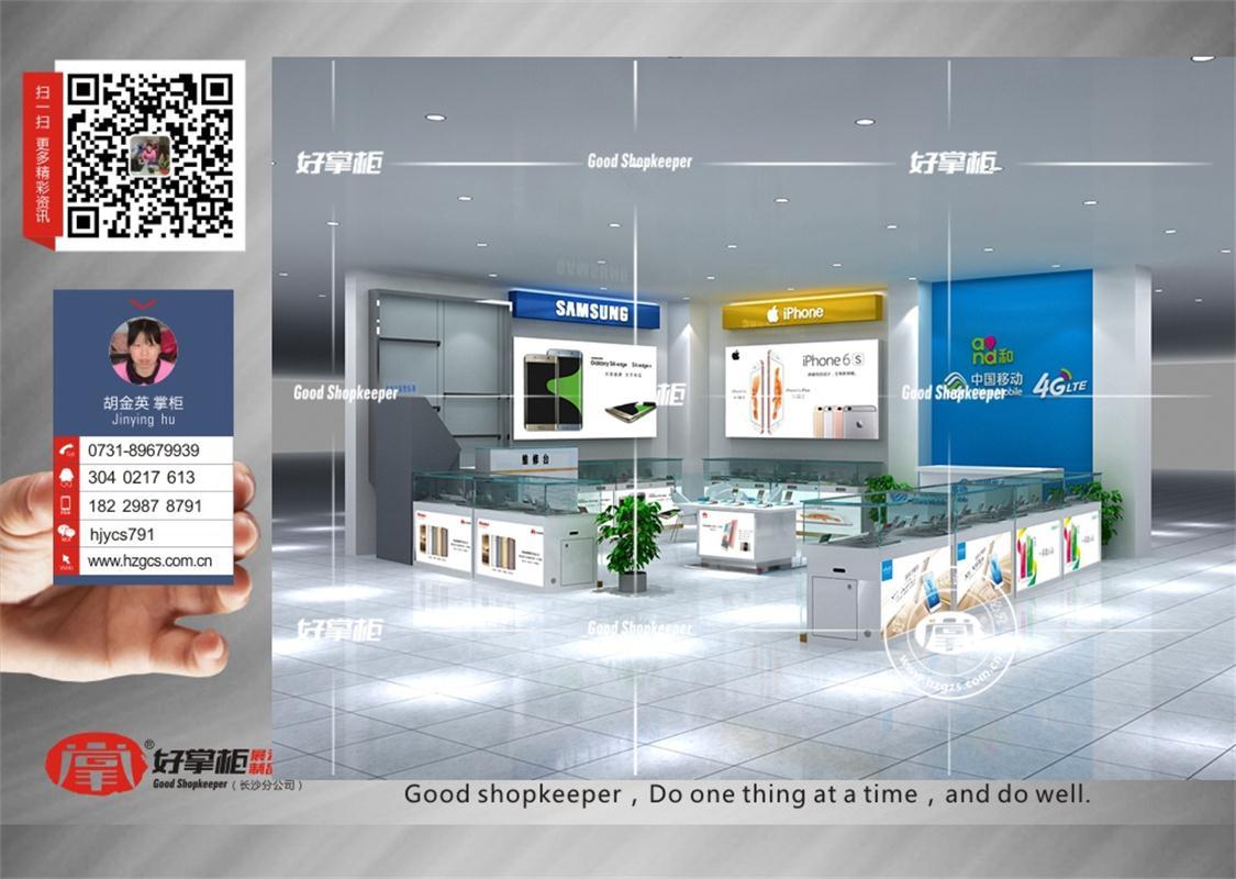中国移动手机柜台装修效果图 湖南移动手机柜台