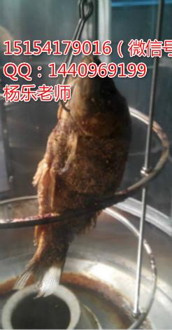 吊炉烤鱼加盟,吊炉烤鱼技术培训