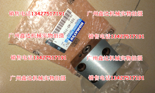小松pc360-7自压减压阀图片