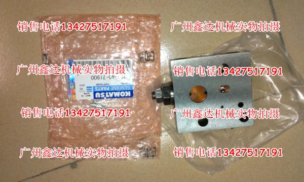 小松pc200-5自压减压阀图片