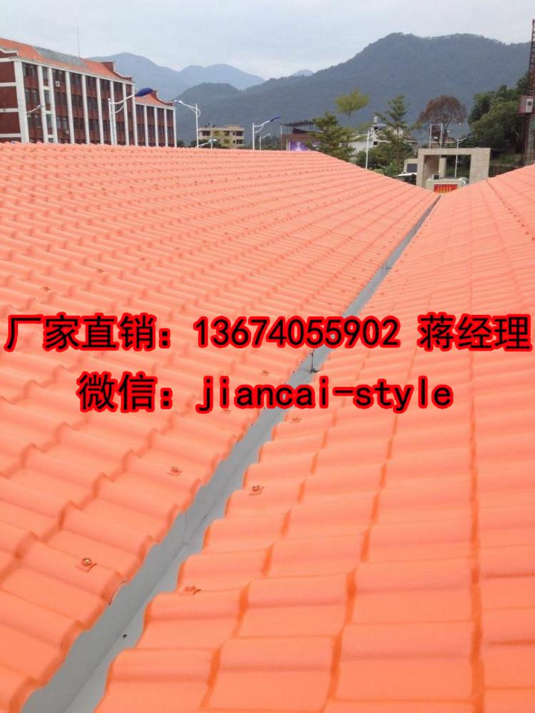 湖南装饰塑料防腐瓦,屋顶改造树脂瓦,新型琉璃瓦